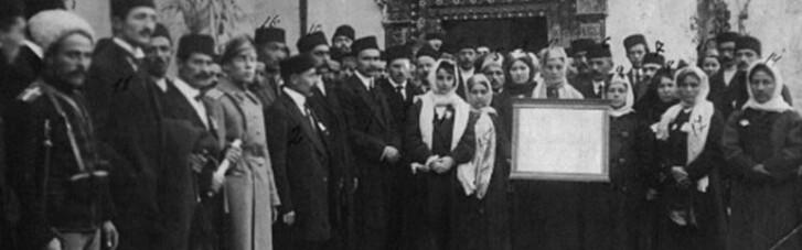 Кримська Народна Республіка. Чому кримські татари не відродили незалежність