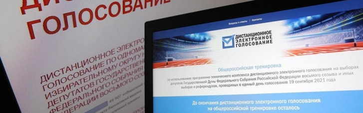"""В сети показали, как жители ОРДЛО """"голосуют"""" в Интернете за партию Путина (ВИДЕО)"""