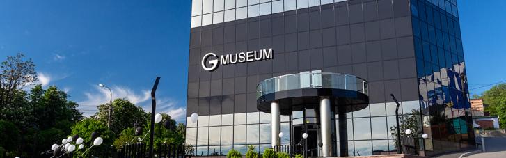 G-Museum в Городку. Як колишній райцентр втер носа Києву