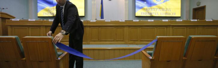 Капітуляція на референдумі. Чому Медведчук допоміг Зеленському розігнати ЦВК