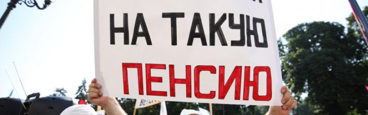 Протестуючі відставні силовики перекрили урядовий квартал (ФОТО)
