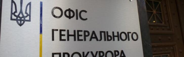 Украина направила в Гаагу материалы об Иловайской трагедии и боях за Донецкий аэропорт