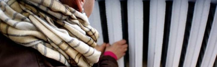 Жителі Полтавської та Закарпатської областей ризикують залишитися без тепла