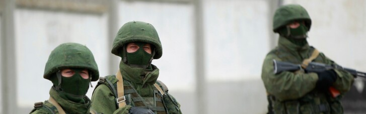 У Раді Європи знову закликали Росію припинити  окупацію Крима