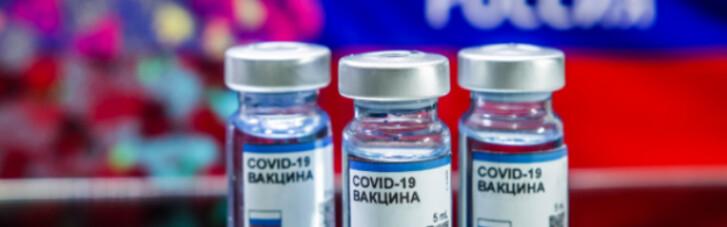 """В Чорногорії почалась вакцинація російським """"Спутник-V"""""""