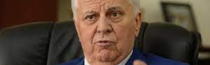 """Украина не будет участвовать в ТКГ, пока оттуда не исключат """"эксперта"""" Пирогову, — Кравчук"""