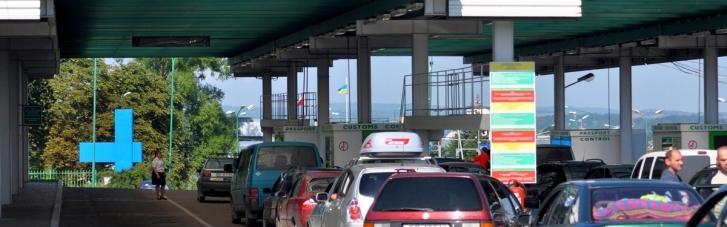 У Держприкордонслужбі назвали дату відкриття трьох КПП на кордоні з Польщею