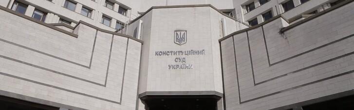 Нардепы обжаловали в КСУ законность выборов по пропорциональной системе
