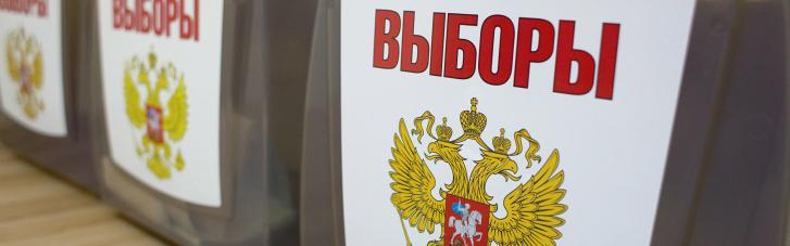 В России обнародованы данные экзитпола
