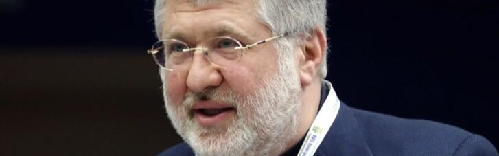 """""""Брудні долари"""" Коломойського. Чим загрожує олігархові нове розслідування в США"""