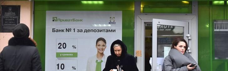 Афера с Приватбанком. Кто и как торгует в Украине базами данных