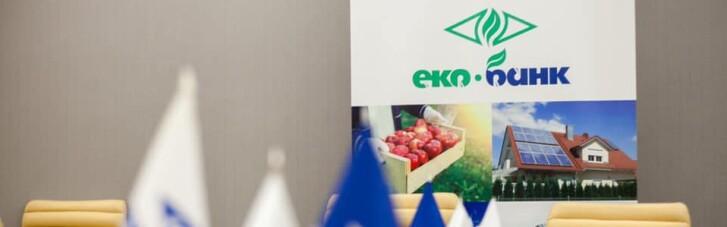 Укргазбанк: Енергомодернізація — це не просто модний тренд, а реальна підтримка бізнесу