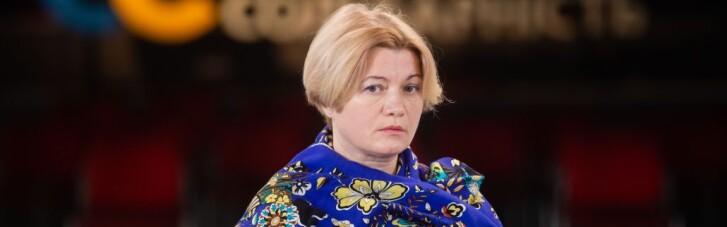 """""""Слуги народа"""" создали в Раде атмосферу нетерпимости и агрессии, — нардеп"""