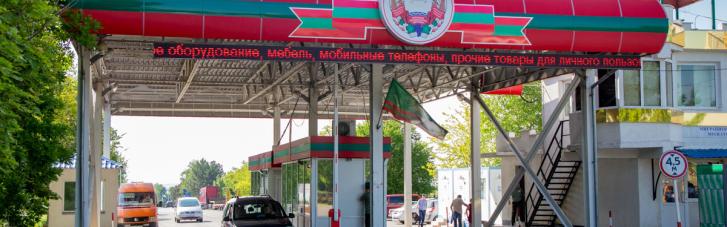Автомобілям на номерах невизнаного Придністров'я заборонили в'їзд в Україну