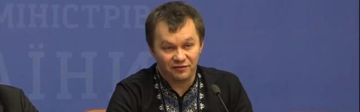 """Милованов обраний головою наглядової ради """"Укроборонпрому"""""""
