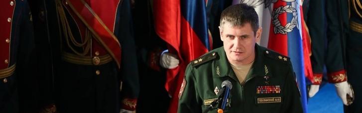 Армагеддон в місті. Що виглядав в Донецьку російський генерал Теплинський