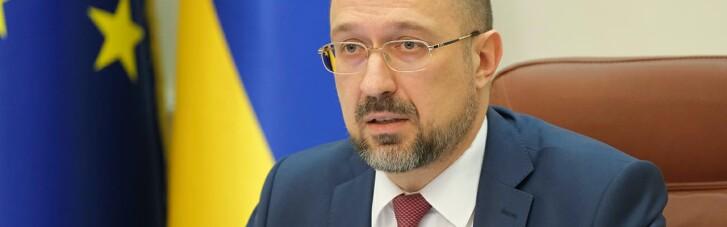 Шмыгаль порадовался, что в Украине растут потребительские настроения