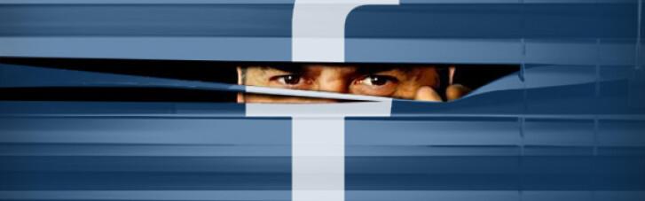 Facebook виплатить користувачам $650 млн за зловживання персональними даними
