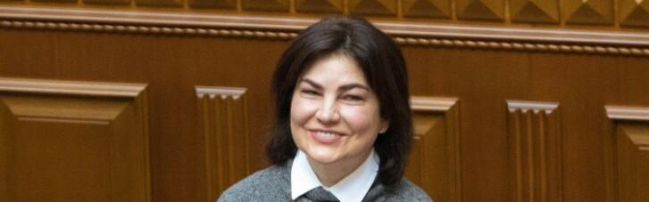 Десятки тысяч: генпрокурор рассказала, сколько уголовных дел было открыто по ПриватБанку