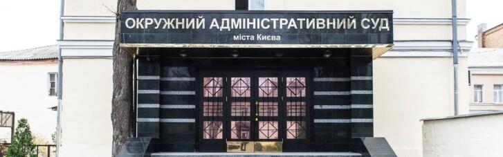 """""""Під зовнішнім управлінням"""": в ОАСК відповіли Зеленському, вказавши на рейтинги недовіри"""