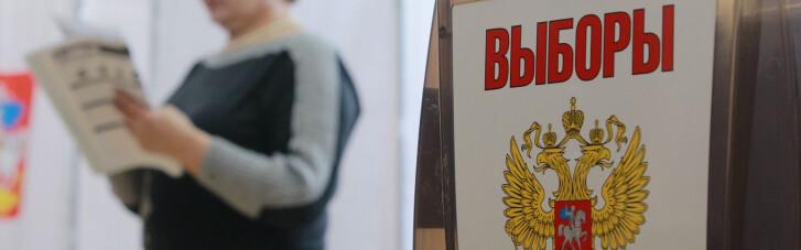 Мерські вибори в Москві. Коли почнуться похорон путінського режиму