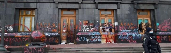 Погром під Офісом Зеленського: організатор розповів, що планували
