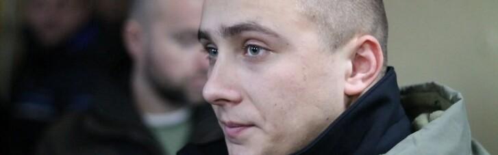 Адвокати Стерненка подадуть апеляцію 23 березня: активісти вже кличуть людей на Банкову
