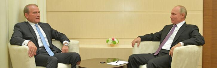"""Наша ГТС, их псевдовакцина и """"Автономный регион Донбасс"""".  Зачем Медведчук слетал в Москву"""