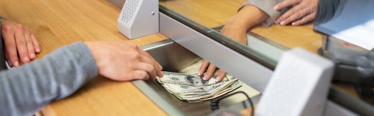 В три раза больше. Откуда взялись заоблачные прибыли украинских банков