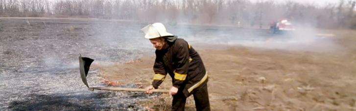 ДСНС оголосила надзвичайну пожежну небезпеку в більшості регіонів України