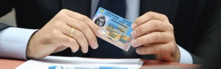 Украинцам предложили раскошелиться на 6 млрд