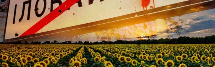США в годовщину Иловайской трагедии призвали Россию прекратить агрессию против Украины