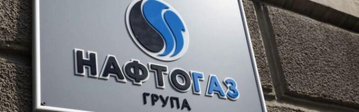 """В """"Нафтогазе"""" недовольны: за 2020 год убыток составил 19 млрд грн по сравнению с прибылью 2,6 млрд грн в 2019-м"""