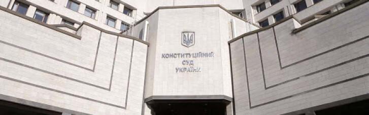 У Зеленського відреагували на спробу Тупицького потрапити в КСУ, незважаючи на відсторонення