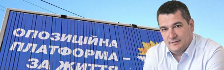 Борщаговская схема. Как ОПЗЖ и «Батьківщина» провели «захват» теризбиркома на Киевщине