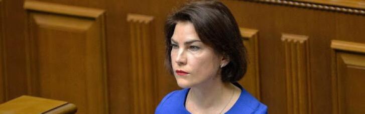 Венедіктова допускає можливість оголошення підозри Коломойському