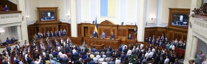 Рада розглядає зміни в Конституцію (ТРАНСЛЯЦІЯ)