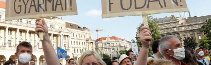 В Будапеште протестовали против открытия китайского университета