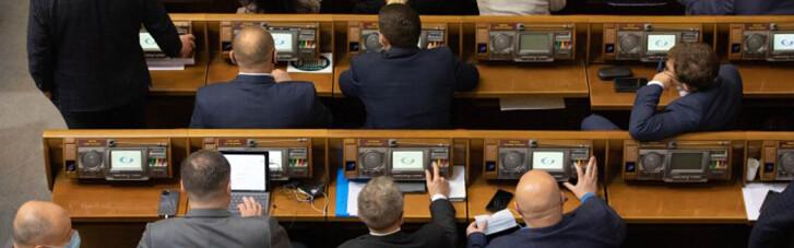 Бюджет-2021 прийнято. Чим Зеленський розплатився з партією Тимошенко та іншими