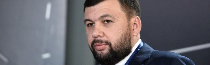 """""""ДНР"""" задумалася про примусову вакцинацію деяких категорій громадян"""