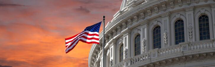 Штурм Капітолію у США: основні висновки