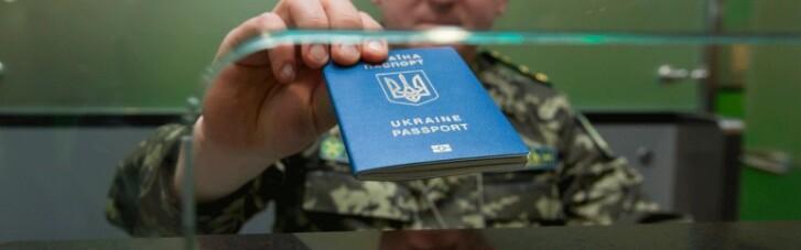 Отдай паспорт. Почему нам пора легализовать двойное гражданство