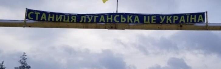 Глава ОБСЕ Лайчак посетил Донбасс (ФОТО)