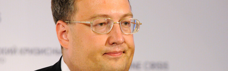Геращенко прийшов у Раду в футболці з агітацією за законопроєкт: подробиці і фото
