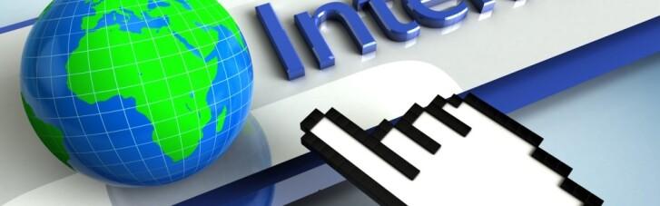 У Шмигаля виділять 500 млн грн на швидкісний інтернет у селах