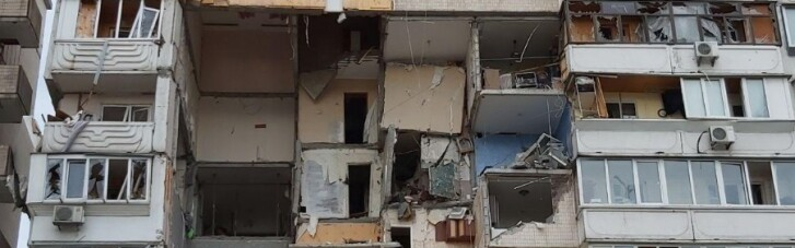 Взрыв на Позняках: власти приняли окончательное решение о дальнейшей судьбе дома