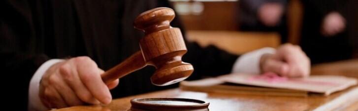 """Пенсіонера-""""мінера"""", який погрожував підірвати квартиру батьків Зеленського, засудили до 4 років"""
