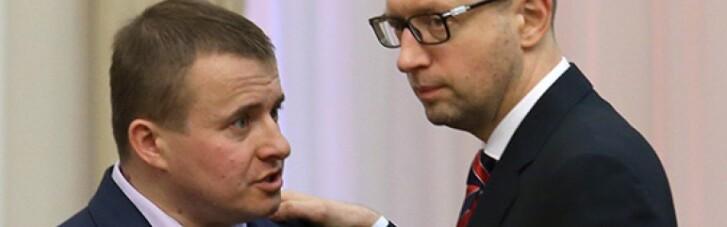 Когда Яценюк уволит Демчишина
