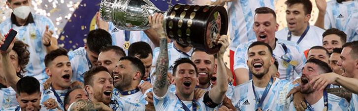 Футбол: Аргентина з Мессі обіграла Бразилію і виграла Кубок Америки 2021 (ФОТО, ВІДЕО)