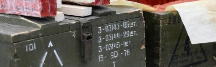 Чому вкрадені в Башкирії 267 тонн вибухівки можуть спливти в Україні